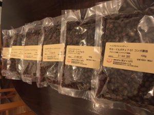 預言CAFE 珈琲豆販売