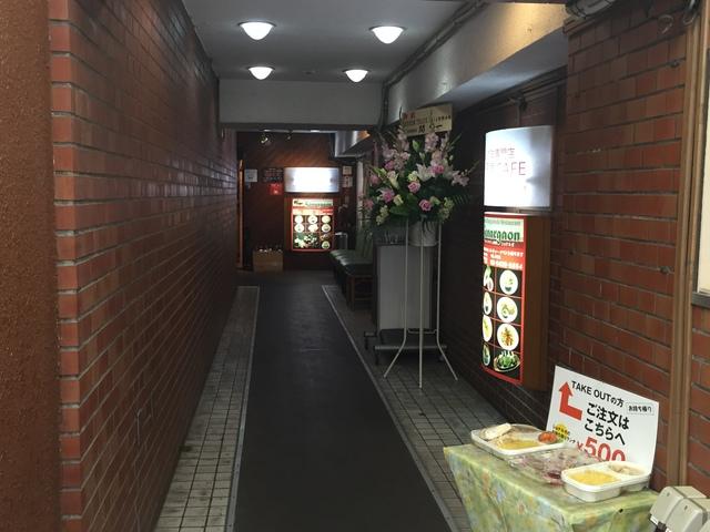 Akasaka_1