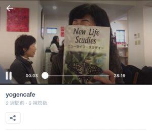 アライズ東京キリスト教会 預言CAFE 聖書クラス